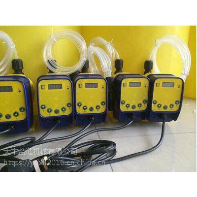 专业生产20-60L小型电磁计量泵厂家