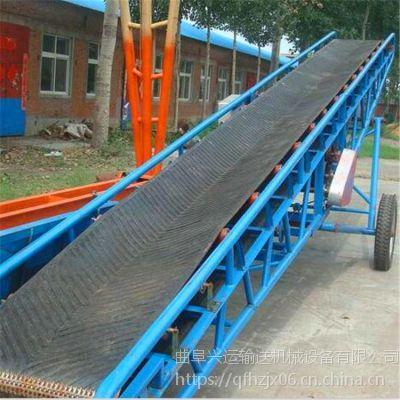 慈溪市V型输送机 兴运粮食水泥化肥用皮带运输机