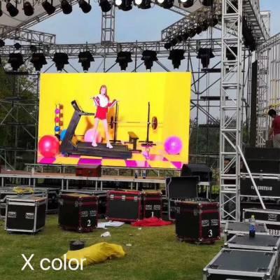 爱浦乐私模户外P4.81压铸铝576*576防大雨可移动舞台背景LED显示屏