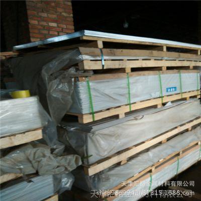 5052铝板 合金铝板6061 厂家现货供应 5052铝合金板 5052H32铝板