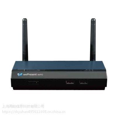 wePresent奇机1000 WiPG-1000 高清HDMI无线投影网关 原装正品