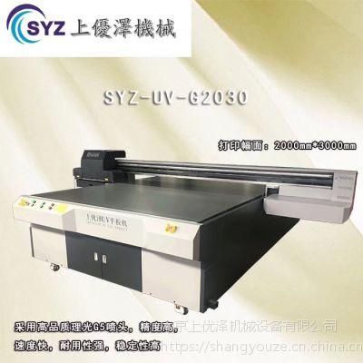 南京供应uv平板打印机 亚克力瓷砖玻璃喷绘机厂家直销
