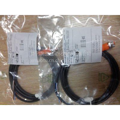 AOTU特价供应易福门连接电缆EVC004