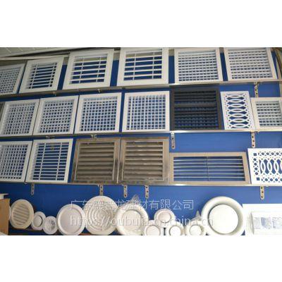 广州德普龙抗腐蚀不吸尘铝百叶窗通风效果好厂家价格