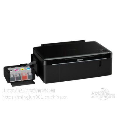 上门维修爱普生喷墨,连供喷墨打印机以及注墨清零服务!