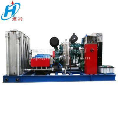 1500公斤潍柴动力柴油高压清洗机 钢厂除磷电厂换热器清洗机 宏兴牌