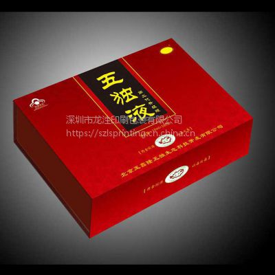 深圳彩盒、平装礼品盒设计印刷一站式效劳厂家直销