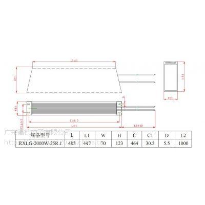 广东福德出售KAL金黄色铝壳电阻10W-50欧厂价直销