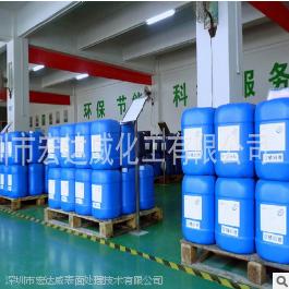 超声波除蜡清洗剂,除蜡水生产厂家