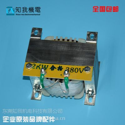 晒版机丝网印刷机优质版uv镇流器曝光灯镇流器东莞镇流器厂家