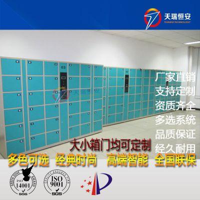 天瑞恒安 TRH-BJ-130机场VIP贵重物品寄存柜,智能寄存柜