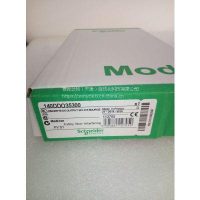 140DDO35300施耐德PLC正品含税 现货 技术支持