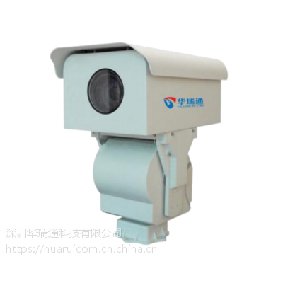 边防安全,养殖安全,河道湖泊监控 3-5Km高清透雾云台摄像机