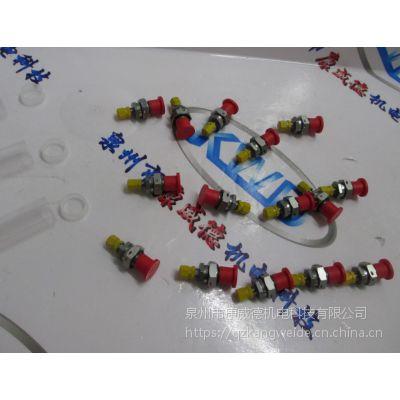 HYDROFITTING阀AN6287-1美国原装进口,质量保证
