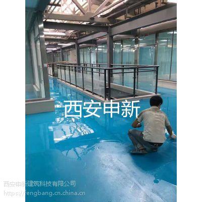 陕北压花地坪地面|榆林环氧地坪—【申新】使生活更美好