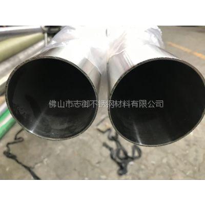 从化304卫生级不锈钢管报价 DN100*2 卫生级弯头