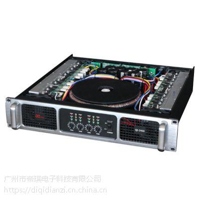 帝琪/DIQI 会议音响系统 4通道专业功放 QI-2460