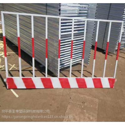 济南工程用临边防护栏杆、红白竖条基坑护栏、井口防护网