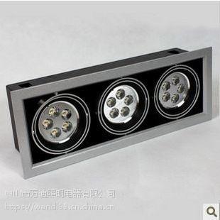 广顺直销高品质20WCOB3嵌豆胆灯 散热性能优的豆胆灯