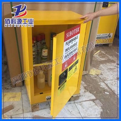 危险化学品储存柜厂家-防爆柜价格-佰科源