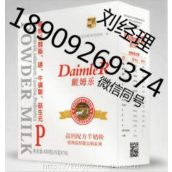 会销中老年羊奶粉价格,中老年羊奶粉代理批发, 陕西羊乳集团