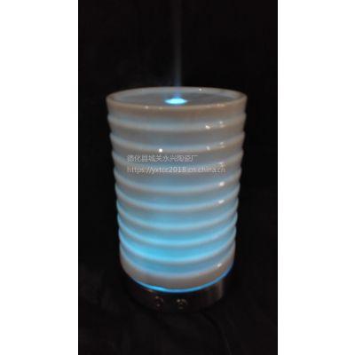 陶瓷空气净化器 香薰 香 精油