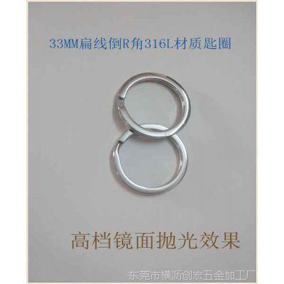 广东镜面抛光不锈钢钥匙圈|镜面抛光不锈钢钥匙圈