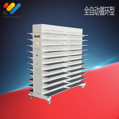 XFL528全自动循环充电宝老化架 移动电源老化柜 充放电测试仪