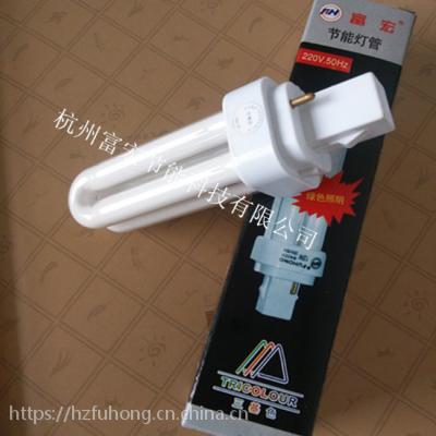 供应节能灯插拔管 电子式/电感式插管 2U18W节能灯 插拔节能灯泡