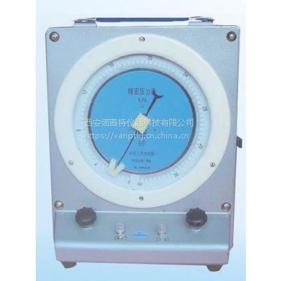 YBT-254台式精密压力表0.4级规格价格