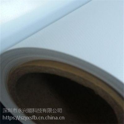 厂家直销紧密厚实、防水防晒质地坚牢刀刮布、夹网布13823301296