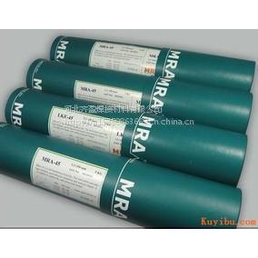 供应德国MRA进口SKD11冲压模硬面焊条切摸刀具焊接硬面焊接焊条 焊丝