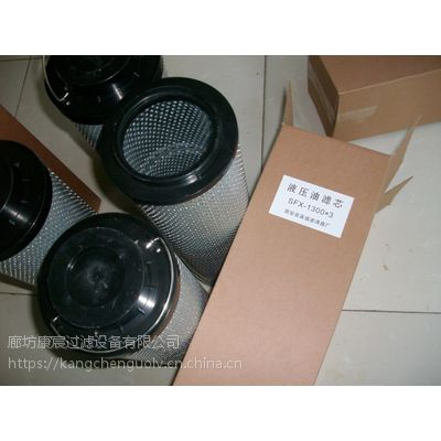 黎明液压滤芯TZX2.BH-40×3品质一流