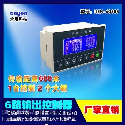 ILEN-60885液晶屏温控器