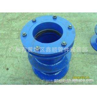 直销碳钢防水套管DN200,广州市黄埔区鑫顺管件经营部