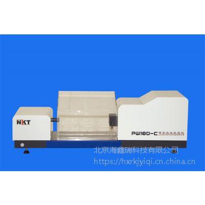 化工产品、催化剂PW180-C喷雾全自动激光粒度分析仪