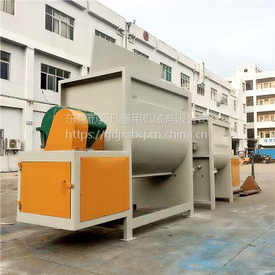 东莞奔凡 大型卧式混色机 加热干燥 多功能 塑料色粉混色机