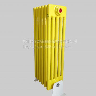 钢五柱散热器钢管暖气片圣烨