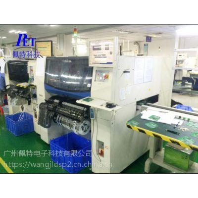 北京 供应|6U CPCI控制板|克隆|抄板|复制|工控板PCBA生产加工
