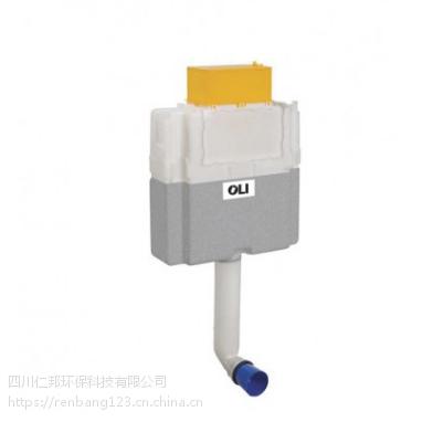 供应苏州静音高效节水马桶隐蔽式水箱欧杰特OLI EXPERT PLUS