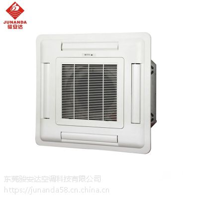 冷暖水空调 FP-136K卡式天花机 四面出风吸顶空调厂家
