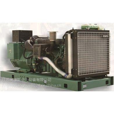 沃尔沃165KW柴油发电机组