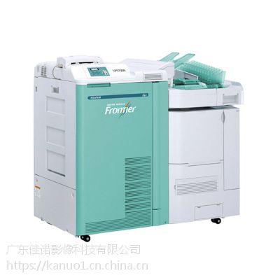 富士fuji5700R冲印机激光冲印机彩扩机富士5700R