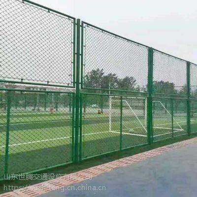 淄博、青岛、潍坊场地护栏网、场地隔离网、场地防护网厂家直销