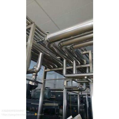 山东地区白铁保温施工 防腐铁皮保温施工、管道设备保温施工 专业承接