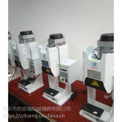 供应静音端子机KAR-2T超静音端子压接机