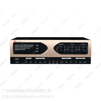 帝琪/DIQI 会议音响系统 多功能专业功放 QI-2300