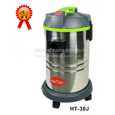 皓天HT-30J 30升不锈钢桶吸尘吸水机