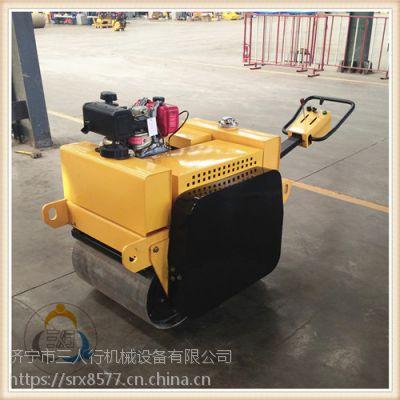 手扶式压路机厂家直销 三人行振动压路机质量优势
