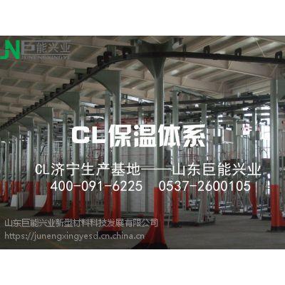 供应建筑节能保温材料CL建筑结构体系——山东巨能兴业